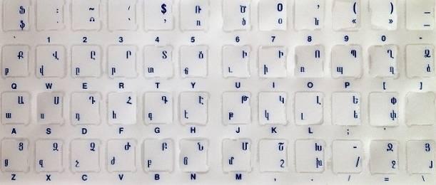 Tastaturaufkleber Armenisch