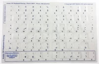 Tastaturaufkleber Arabisch