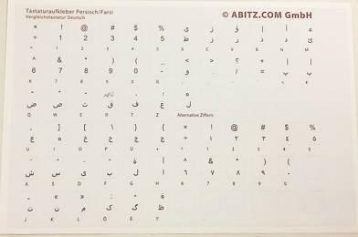 Tastaturaufkleber Persisch/Farsi - Vergleichstastatur Deutsch